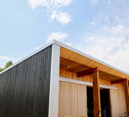 arbor wood tashjian bee center exterior siding