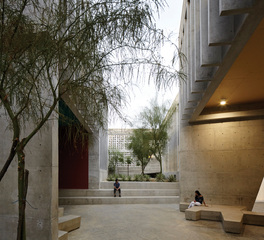 Award Nominee Barclay & Crousse Lecture Building Architecture at University in Peru
