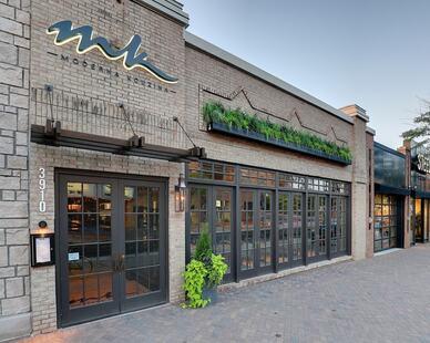 An Italian styled exterior at Moderna Kouzina in Edina, Minnesota, by Diversified Construction.