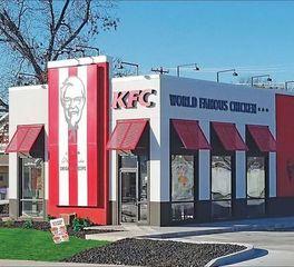 Fullerton Building Systems KFC exterior design
