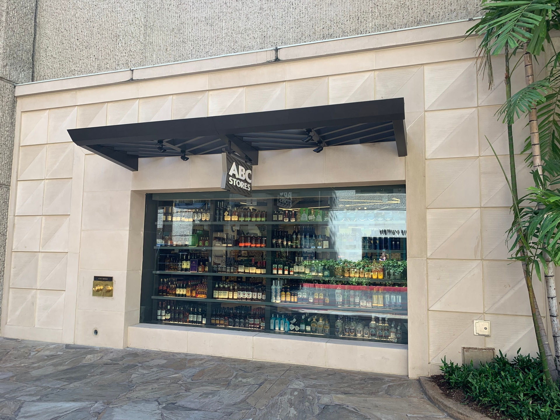 GC Products replaced existing architectural tiles with the new GFRC façade for the ABC Store at the Royal Hawaiian in Waikiki, Hawaii.