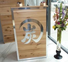 i2 Design  Sumi Robata Bar