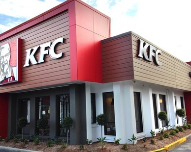 Contemporary siding used at one of the KFC restaurants..