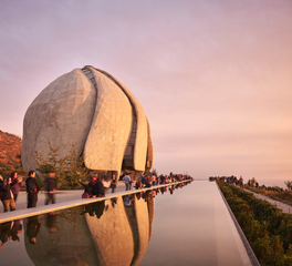 RAIC 2019 International Prize Baha'i Temple of South America Worship Temple with Unique Globe Shape at Sunset