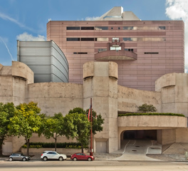 Wade Architectural System Alley Theater Metal and Concrete Exterior Facade Side cirw