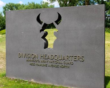 Wells Concrete Arden Hills Readiness Center Monument Sign