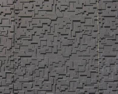 Wells Concrete Arden Hills Readiness Center Wall Panel Closeup Design